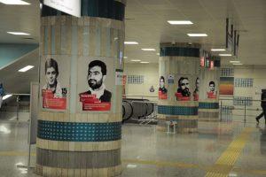 yenikapi-metro-istasyonunda-15-temmuz-sehitlerinin-fotograflari_9633_dhaphoto2