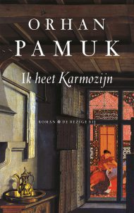 pamuk-lanczos3